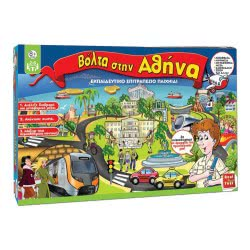 Real Fun Toys Realfun Βόλτα Στην Αθήνα 04.03011 5200392330111