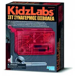 4M Kidzlabs Spy Science Σετ Συναγερμός Εισβολέα 3246 4893156032461