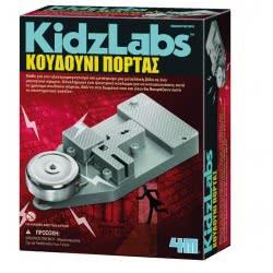 4M Kidzlabs Doorbell Making Kit Κουδούνι Πόρτας Κατασκευή 3368 4893156033680