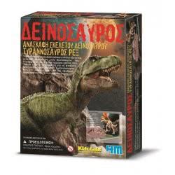 4M Kidzlabs Dinosaur Τυραννόσαυρος Rex Ανασκαφή 3221 4893156032218
