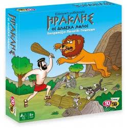 50 50 Games Hercules - The Twelve Labors Board Game 505201 745114145253