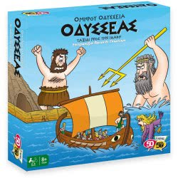 50 50 Games Odysseus - Return To Ithaca Board Game 505203 745114145277