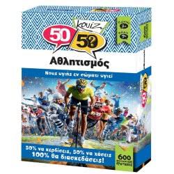 50 50 Games Quiz Athletics 505006 710535398106