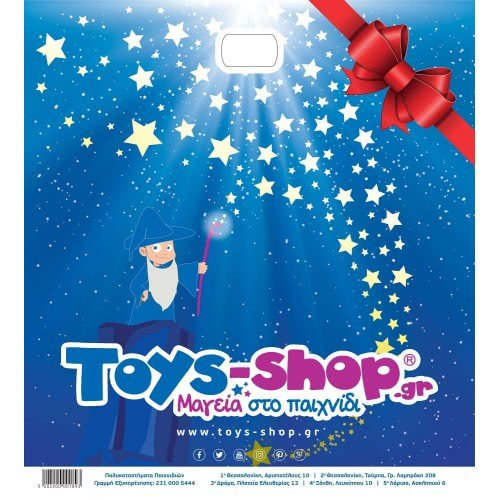 Gift Bag Toys-Shop No.4 70X80cm Magic In Toys 2768PCG1/7087 5202200001916