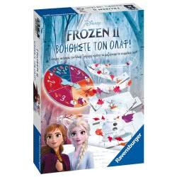 Ravensburger Disney Frozen II Επιτραπέζιο Για Παιδιά Ψυχρά Και Ανάποδα 2 20426 4005556204267