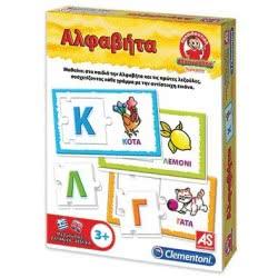 As company Εξυπνούλης Αλφαβήτα Εκπαιδευτικό 1024-63766 8005125631193