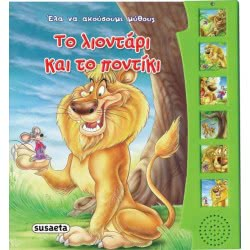 susaeta Come Listen Myths And Tales: The Lion And The Mouse 978-960-617-209-0 9789606172090