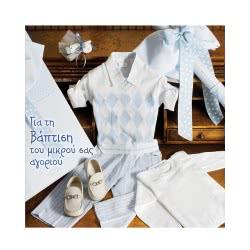 Altakarta Κάρτα - Ευχές Στο Τετράγωνο Για Τη Βάπτιση Του Μικρού Σας Αγοριού 100.096-53 5204051004276
