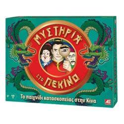 As company Επιτραπέζιο παιχνίδι Μυστήρια στο Πεκίνο 1040-10008 5203068100087