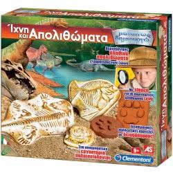 As company Μαθαίνω και Δημιουργώ - Ίχνη Και Απολιθώματα 1026-63114 8005125631148