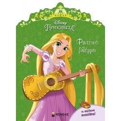 ΜΙΝΩΑΣ Rapunzel, Bright Sight 60286 9786180213188