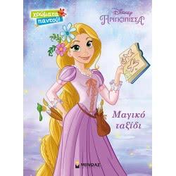 ΜΙΝΩΑΣ Rapunzel, Magic Journey 60568 9786180213607