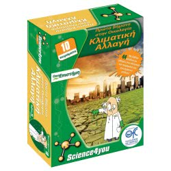 ΟικοΕπιστήμη : Κλιματική αλλαγή 39132 5600310391321