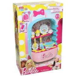 bildo Barbie Mega Case Trolley Kitchen Set 2 In 1 2140 5201429021408