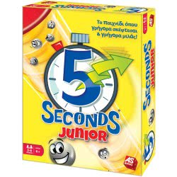 As company Επιτραπέζιο 5 Seconds Junior 1040-21715 5203068217150