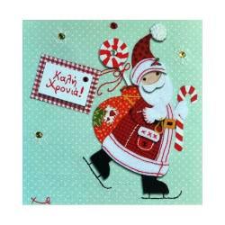 Altakarta Κάρτα Ευχών Χειροποίημα Καλή Χρονιά 100.098-38 5204051002371