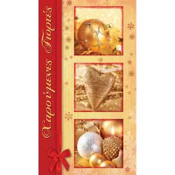 Altakarta Κάρτα Ευχών Χαρούμενες Γιορτές Classic Mini 10X17 Cm 108.009-1581 5204051815810