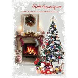 Altakarta Κάρτα Ευχών Καλά Χριστούγεννα Classic Mini 12X17 Cm 108.005-5166 5204051108059