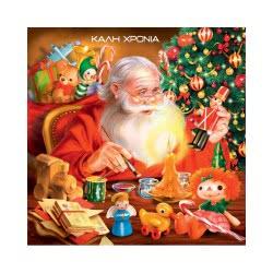 Altakarta Κάρτα Ευχών 3D Χρόνια Πολλά Καλή Χρονιά - 6 Σχέδια 125.801/125.802 5204051125827