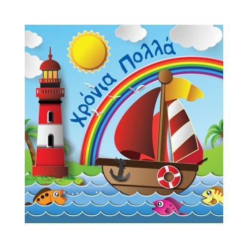 Altakarta Κάρτα Ευχών - Ευχές Στο Τετράγωνο - 4 Σχέδια 100.096 5204051100961