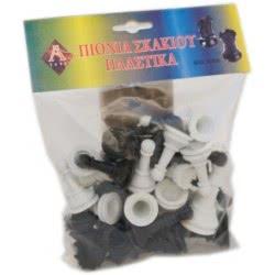 Argy Toys Πιόνια Σκάκι 8 Εκ. Πλαστικά Σε Σακουλάκι 01020 5200252250115