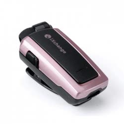 iXchange Retractable Bluetooth Mini Headset UA25XB Rose Gold UA25XB 6970312531155