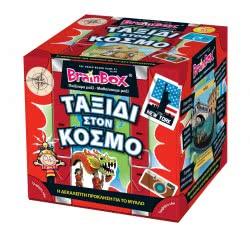 Brainbox World Travel 93036 5025822930361