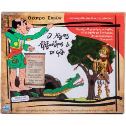 AK TOYS Karagiozis Alexander The Great And The Snake 163 5203249001639