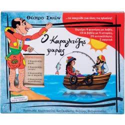 AK TOYS Karagiozis Fisherman 161 5203249001615