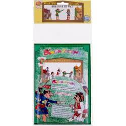 AK TOYS Καραγκιόζης Βιβλίο Με CD No 2 171 5203249001714