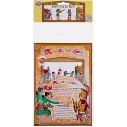 AK TOYS Καραγκιόζης Βιβλίο Με CD No 3 172 5203249001721