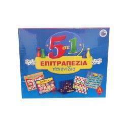 Argy Toys 5 Επιτραπέζια Σε1 0104-3 5209874678192