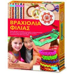 4M Kidzmaker Friendship Bracelets Craft Kit 4M0495 4893156047281
