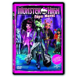 feelgood Dvd Monster High Πάρτι Μασκέ 6248 5206351062482