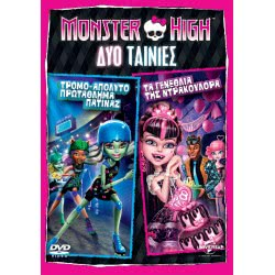 feelgood Dvd Monster High:Why Do Ghouls Fall In Lov 0008357 5205969083575
