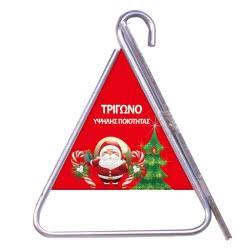OEM Τρίγωνα Για Κάλαντα 18.5 X 12 Εκ. 93-998 093099800001
