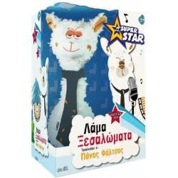 ιδεα Super Stars - Λάμα Ξημερώματα 14803 5206051148035