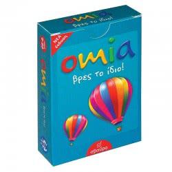 Σβούρα Omia επιτραπέζιο με κάρτες 7023 5020201670234