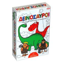 Σβούρα Dinosaurs Card Board Game 7037 5020201870375