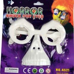 CLOWN Γυαλιά Σκελετού Horror 71750 5203359717505