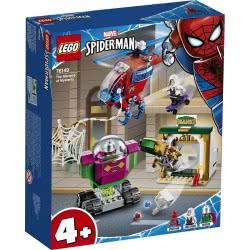 LEGO Super Heroes Marvel Spiderman Η Οργή Του Μυστήριο 76149 5702016619294