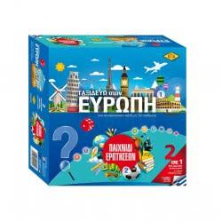 ΕΠΑ Toys Παιχνίδι Ερωτήσεων Και Ταξιδεύω Στην Ευρώπη 03-259 5201740002599