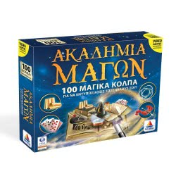 Desyllas Games Amazing Magic 100 Magic Tricks 520149 5202276011499