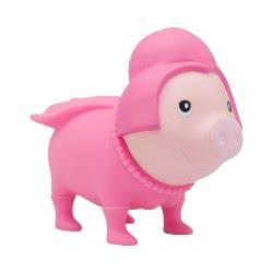 Lilalu Biggys Piggy Bank Pink Star