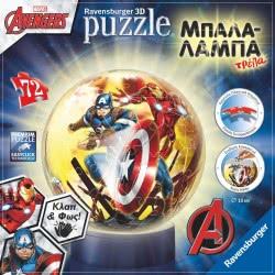 e48204cd46d Ravensburger Puzzleball Παζλ 3D Μπάλα λάμπα 72τμχ Avengers 11798  4005556117987