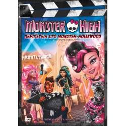 feelgood Dvd Monster High Περιπέτεια Στο Monster-Ho 71628 5205969143859