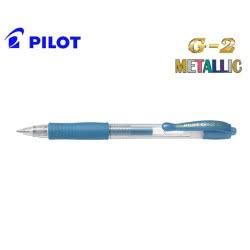 PILOT Στυλό G-2 0.7 Μεταλλικό Μπλε BL-G2-7ML 4902505461774