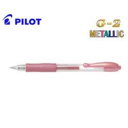 PILOT Στυλό G-2 0.7 Μεταλλικό Ροζ BL-G2-7MP 4902505461750