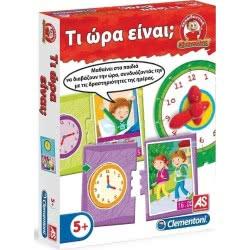 As company Εξυπνούλης Τι Ώρα Είναι ? 1024-63790 8005125637904