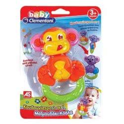 Clementoni baby Baby Clementoni Βρεφικό Παιχνίδι Κουδουνίστρα 2 Σε 1 Μαϊμουδάκι- Κοάλα 1000-63823 8005125638239